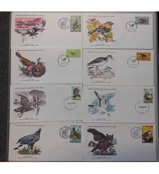 WWF 8 FDCs featuring Birds selection B