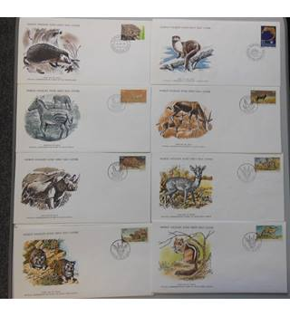 WWF 8 FDCs featuring Mammals selection A