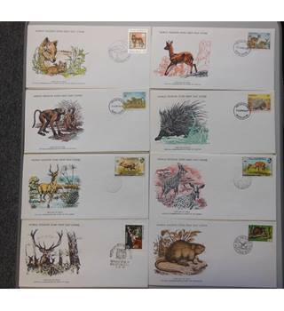 WWF 8 FDCs featuring Mammals selection B
